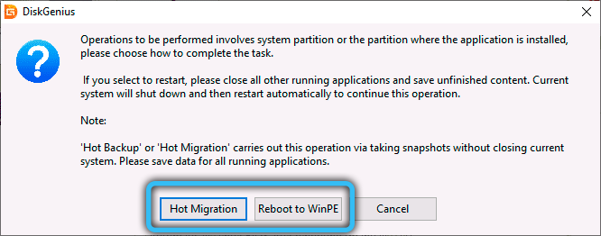 HotMigration или Reboot to WinPE