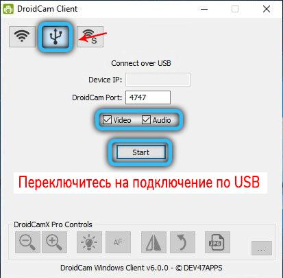 Кнопка подключения по USB