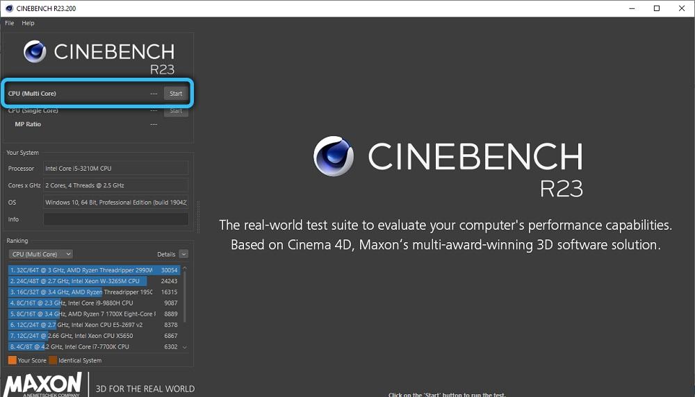 Кнопка Start в Cinebench