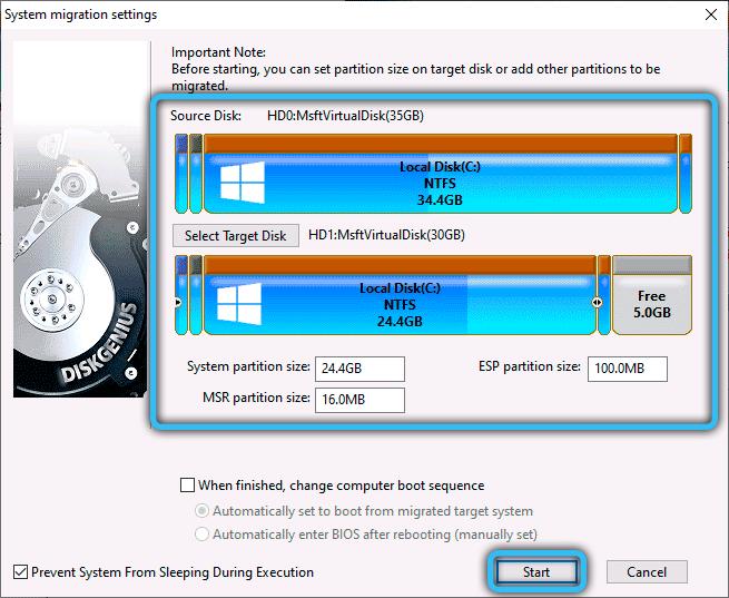 Настройка размеров разделов на целевом диске в DiskGenius