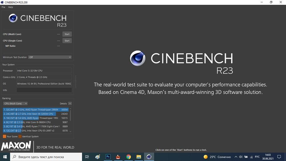 Программа Cinebench на ПК