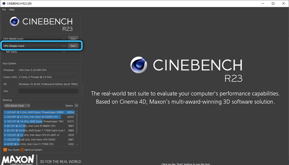 Тестирование SingleCore в Cinebench