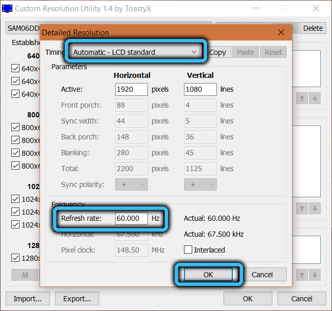Выбор Automatic – LCD Native