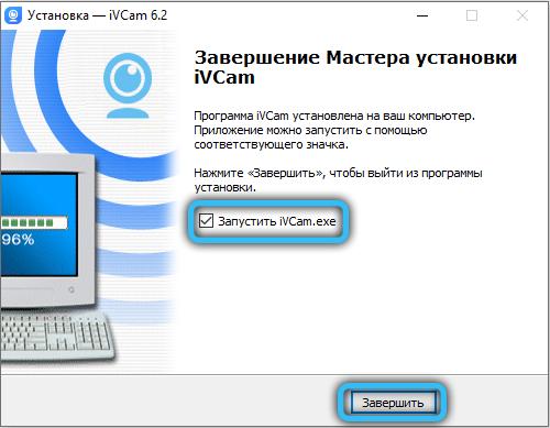Завершение установки iVCam