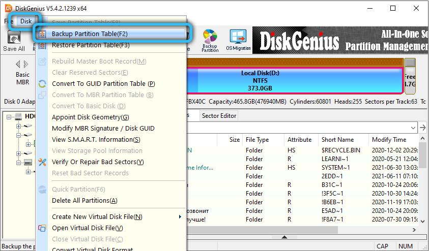Backup Partition Table в DiskGenius