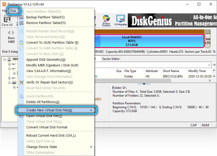 CreateNewVirtualDisk в DiskGenius