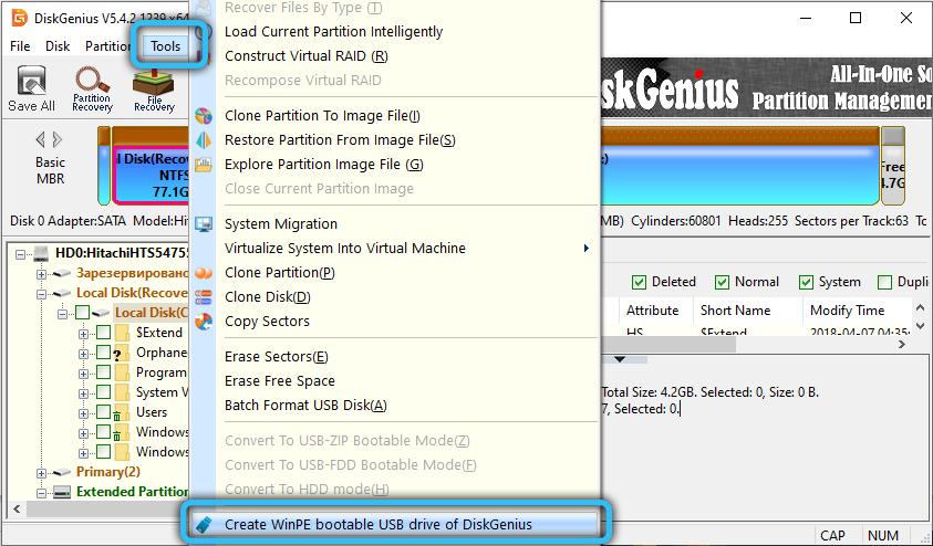 CreateWinPEUSBDrive в DiskGenius