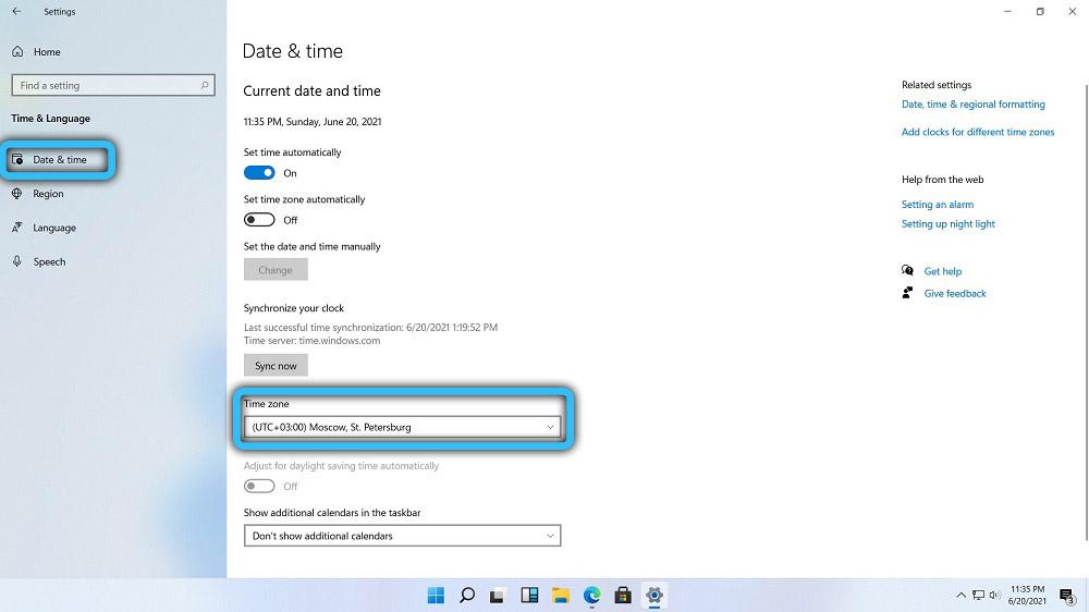 Изменение часового пояса в Windows 11