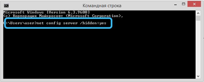 Команда netconfigserver