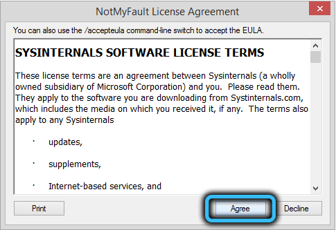 Лицензионное соглашение NotMyFault