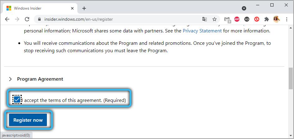 Лицензионное соглашение Windows Insider
