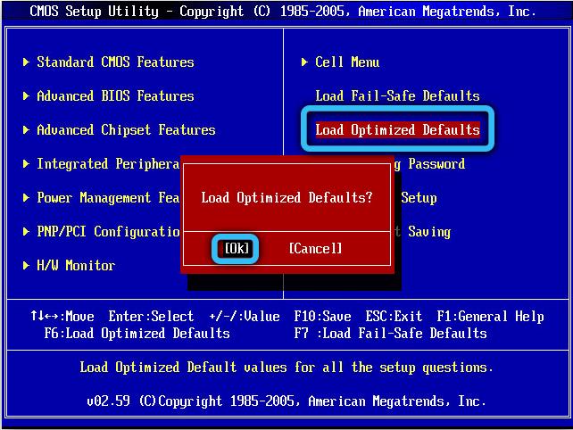 Load Optimized Defaults