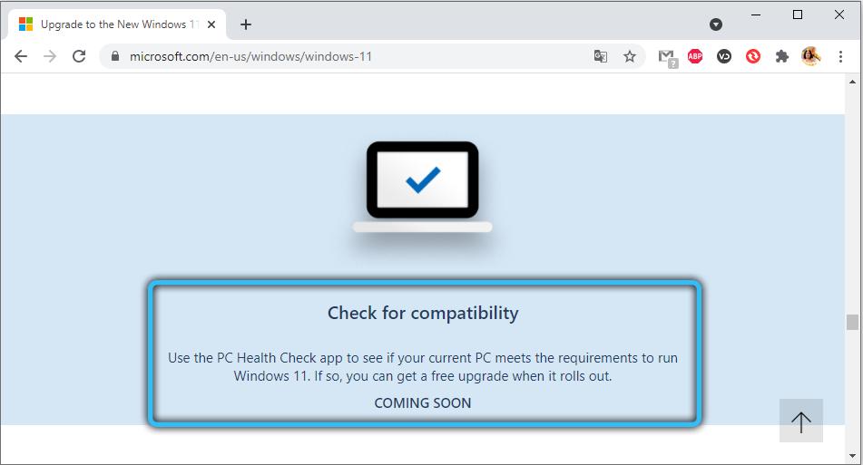 PCHealthCheck на сайте Microsoft