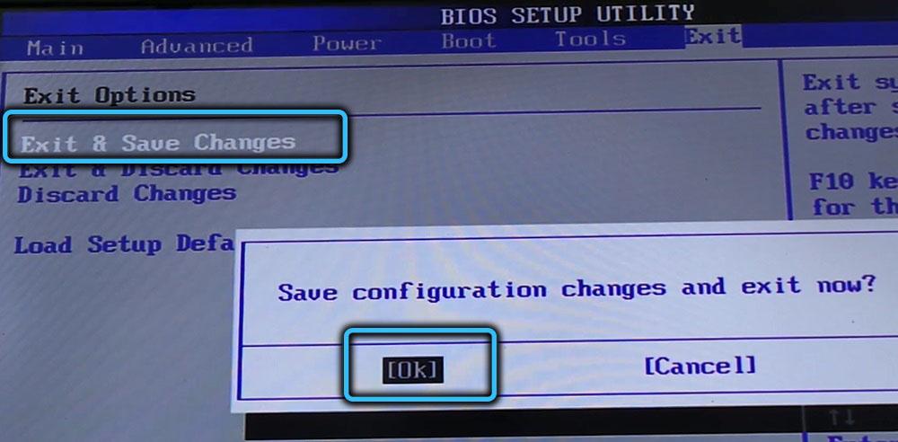 Сохранение изменений в BIOS