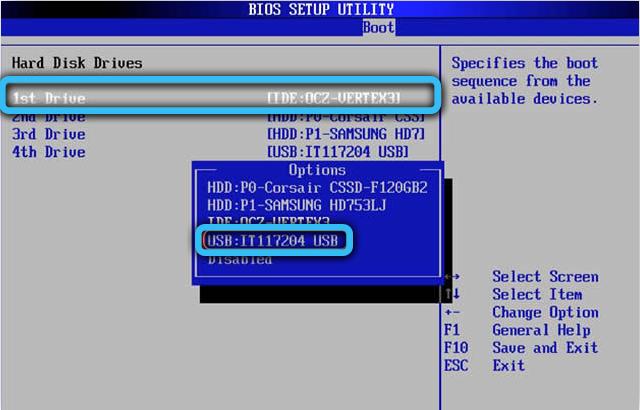 Строка «1st Drive» в AMI BIOS