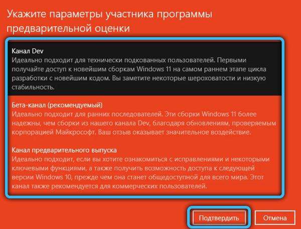 Варианты перехода на Windows11