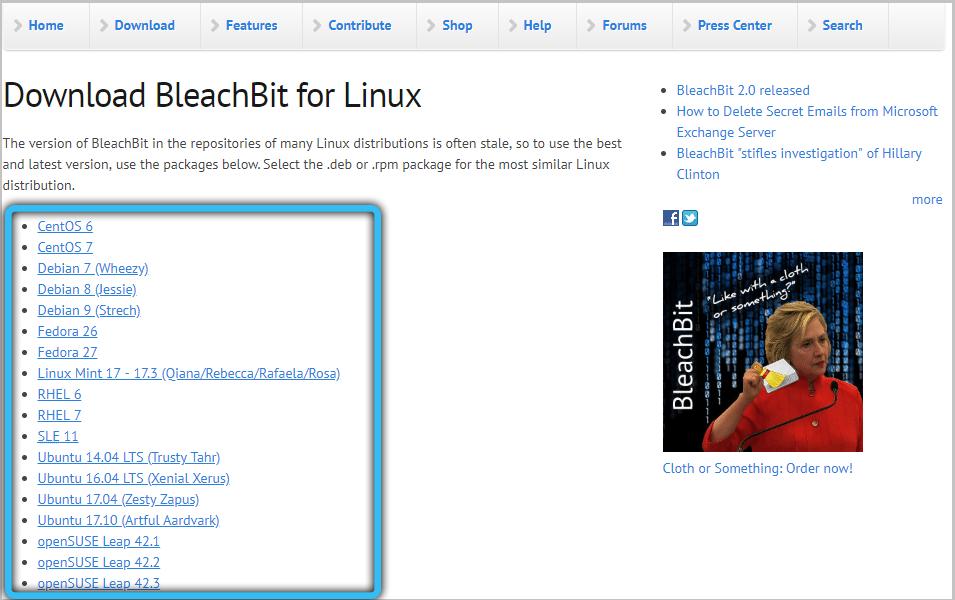 Выбор версии BleachBit