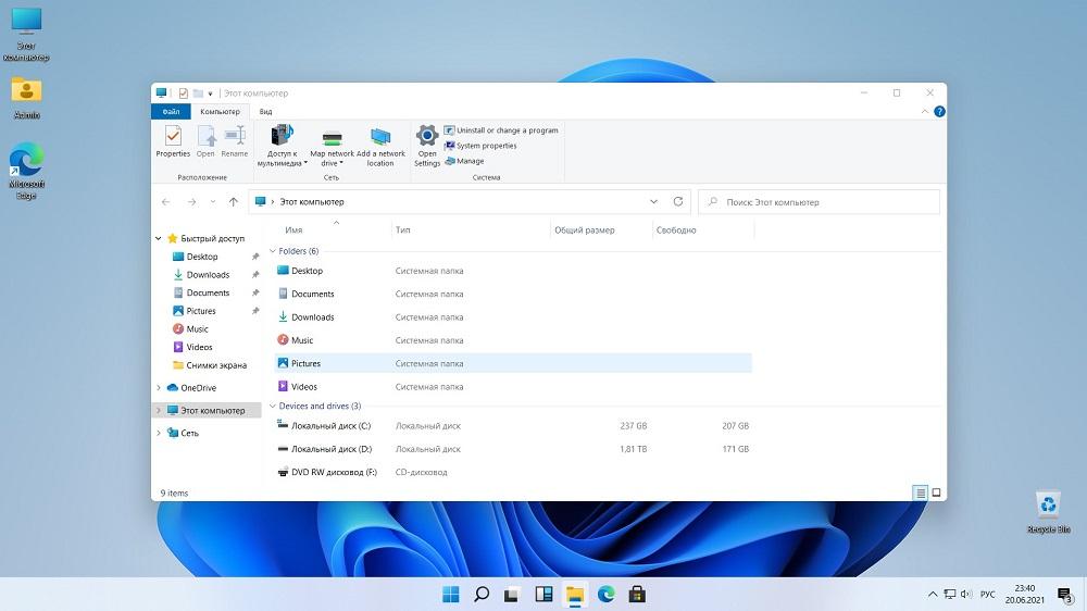 Windows 11 на русском