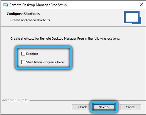 Параметры установки RemoteDesktopManager