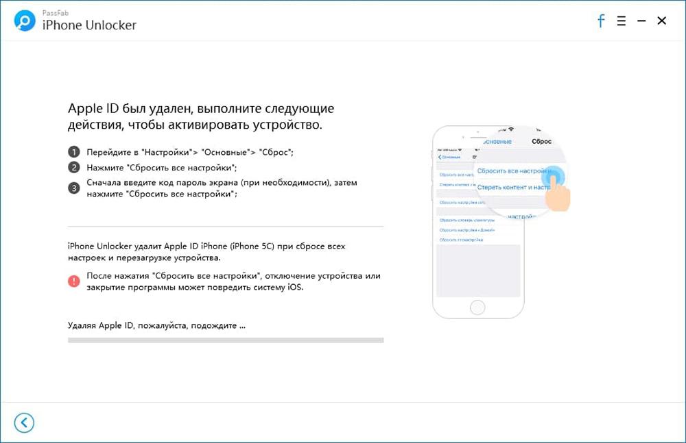 Инструкция по сбросу настроек на iPhone