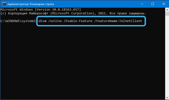 Команда для восстановления Telnet в Windows