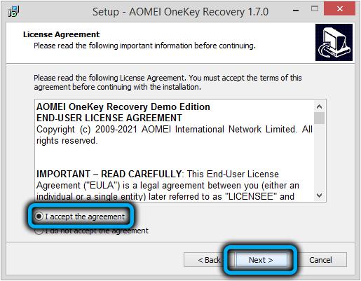 Лицензионное соглашение AOMEIOneKey Recovery