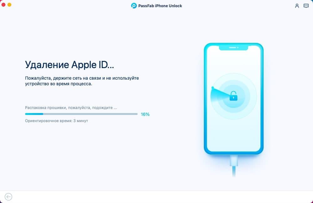 Процесс удаления Apple ID с телефона