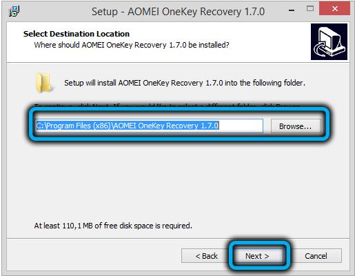 Путь установки AOMEIOneKey Recovery