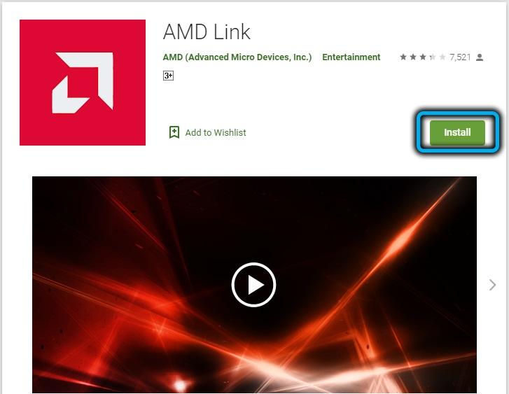 AMD Link для Android