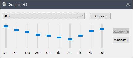 Настройка эквалайзера в Windows