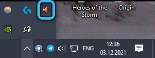 Значок Realtek HD на Панели задач