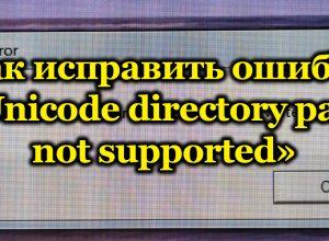 Как исправить ошибку Failed to lock vertex buffer in CMeshDX8