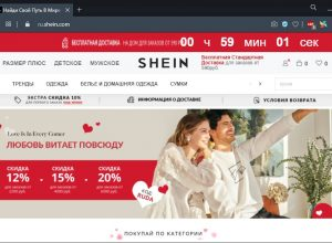 Интернет-магазин Shein