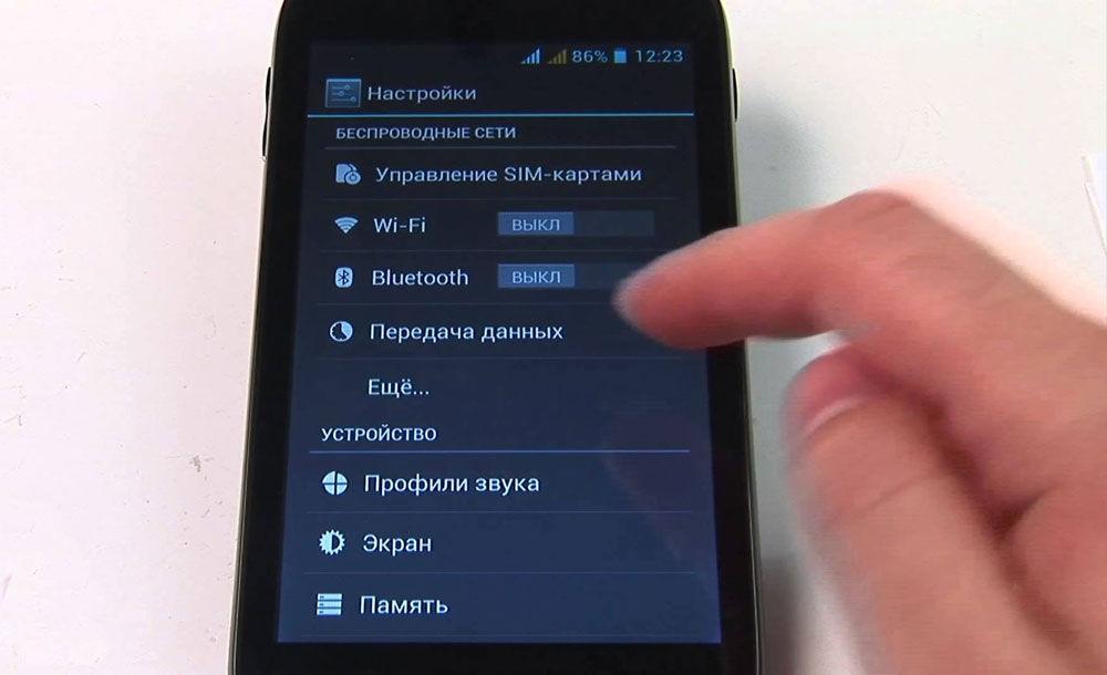 Настройка смартфона для раздачи Wi-Fi