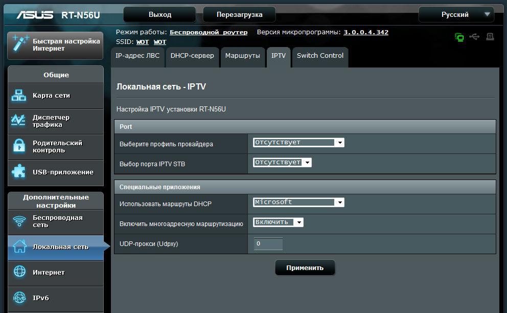 Настройка роутера для IPTV