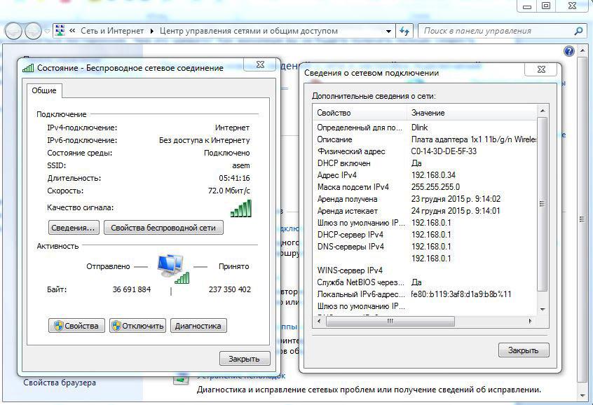 Получение MAC-адреса через Windows