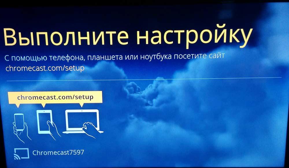 Первая настройка программного обеспечения