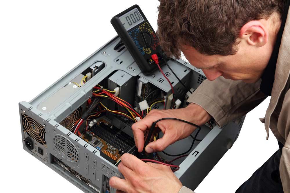 Диагностика компьютерной техники