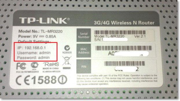 Табличка с адресом на маршрутизаторе