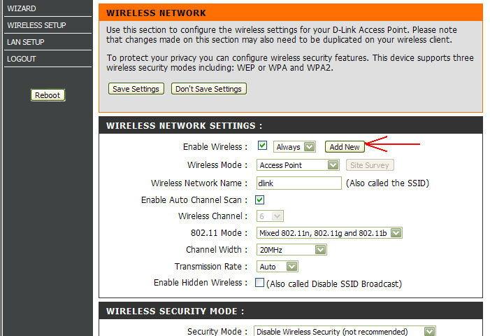 Настройка точки доступа Wi-Fi