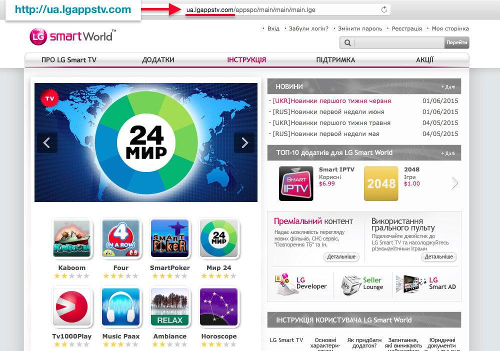 Цифровое телевидение в браузере ПК