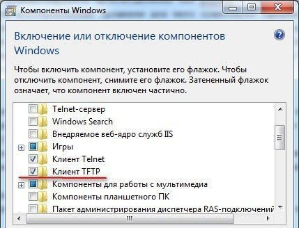 Установка TFTP-сервера