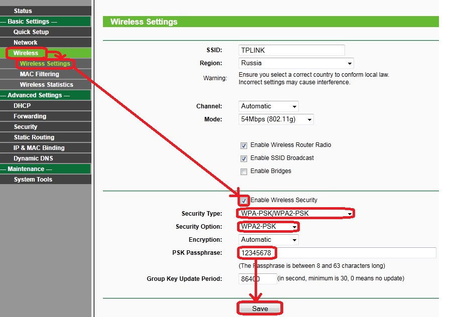 Wi-Fi параметры маршрутизатора