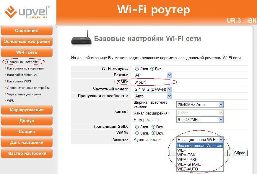Настройка Wi-Fi параметров