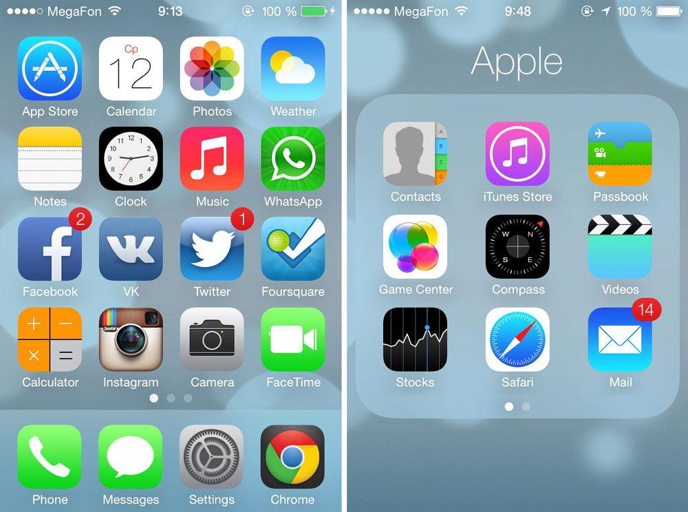 Операционная система iPhone