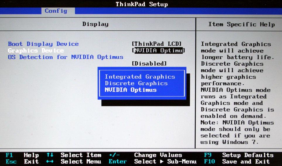 Переключение видеокарт с помощью BIOS