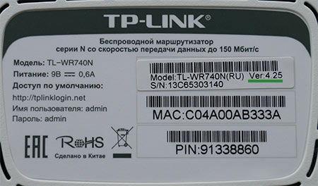 Техническая информация о устройстве