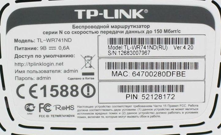 Наклейка с техническими данными