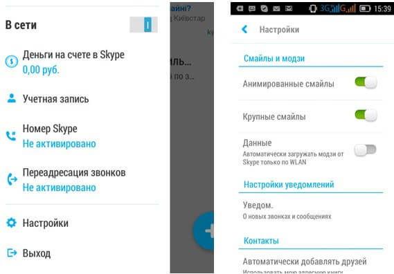 Настройка Android-приложения