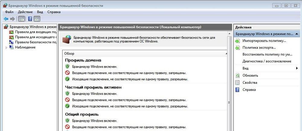 Скриншот брандмауэр Windows 7